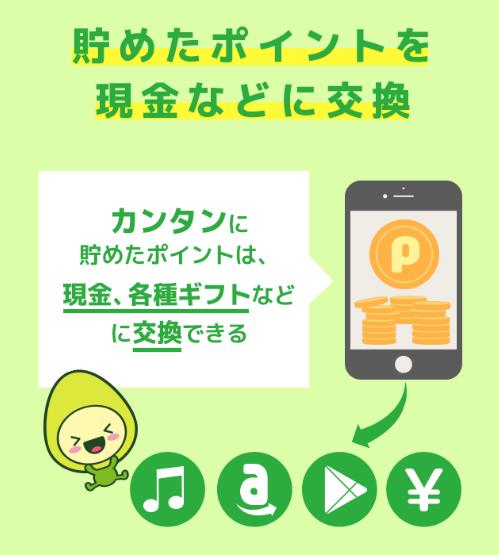 https://game-app.biz/