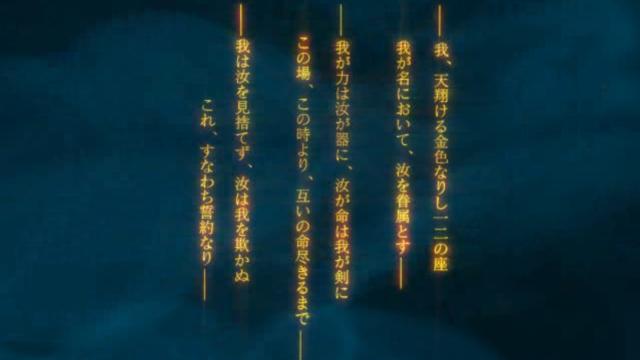 23/7 ガチャ 演出