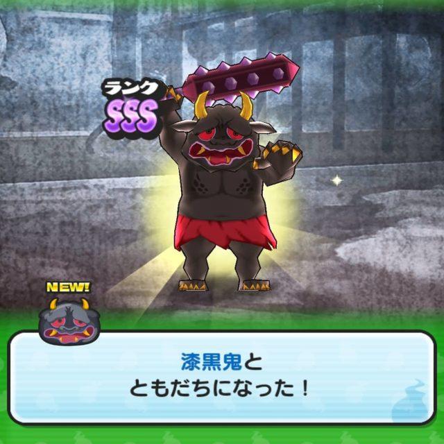 最強ランキング 妖怪ウォッチ2