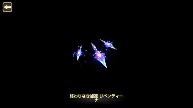 キンスレ LP