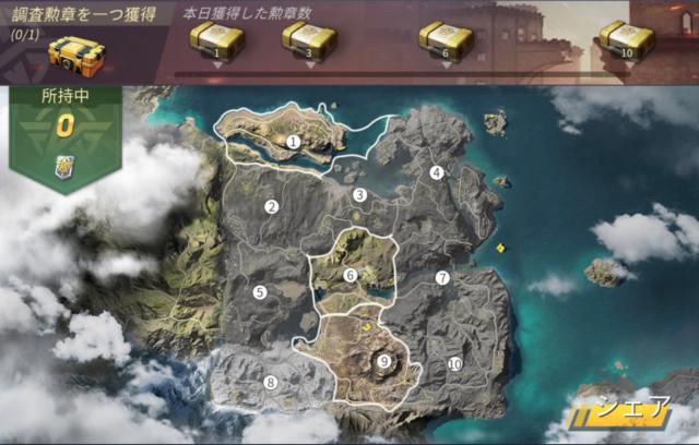 荒野行動 マップ イベント