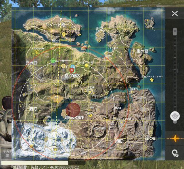 荒野行動 マップ 読み方 表示