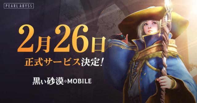 韓国 ゲーム アプリ 人気 ランキング