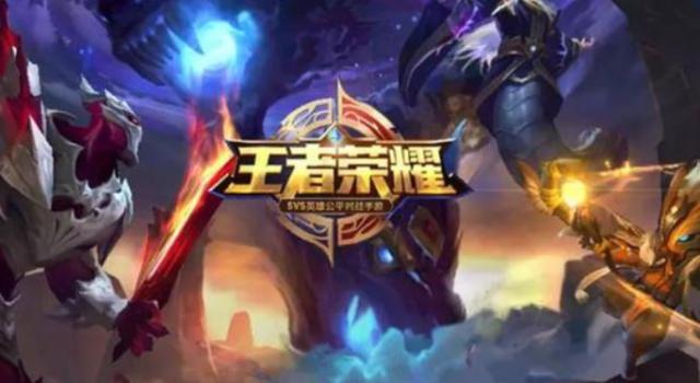 中国ゲームアプリランキング
